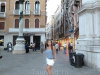 Где-то в Венеции)