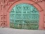 Ворота Торговых рядов (то, что сохранилось)