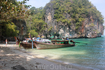 Островок архипелага Хонг