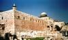 Фотография Храмовая гора