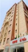 Фотография отеля Raoum Inn Salmiya
