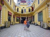 На Арбате. Здание, построенное русскими.