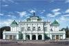 Фотография Омский государственный академический театр драмы