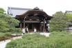 дворец Омуро - резиденция ушедщих на покой императоров с 888 года