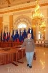 Стрельна, Дворец Конгрессов.