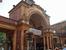 Главный вход в Тиволи