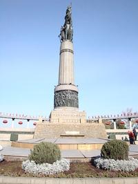 Харбинский парк имени Сталина
