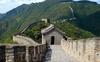 Фотография Великая Китайская стена