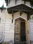 дача-музей
