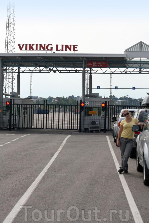 Начало нашего путешествия. На паромном терминале в Хельсинки Финляндия.