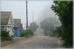 ул. Орджоникидзе - туман