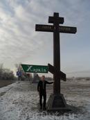 Выходные в Харькове
