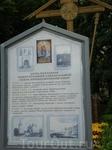 В 1929 году, в связи со строительством Дома Советов, собор взорвали. После взрыва собора, уже при рытье фундамента под Дом Советов, который возводили на ...