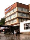 Фотография отеля Spa-Отель Крокус