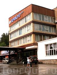 Фото отеля Spa-Отель Крокус