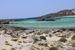 Элафонисская бухта