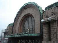 ещё вокзал