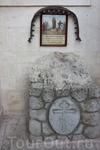 Место проповеди Иоанна Предтечи