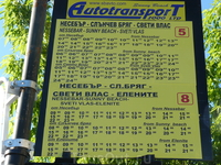 Расписание автобусов от нашего отеля