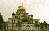 Фотография Новоиерусалимский монастырь