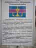 """""""Атамань"""" находится в Темрюкском районе Таманского сельского поселения. По велению императрицы Екатерины II казакам была дарована отдельная земля для ..."""