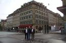 Наш отель в Берне.
