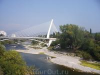 Подгорица - столица Черногории. Мост Миллениум.