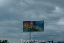 Новый президент Абхазии