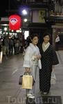 жительницы Киото