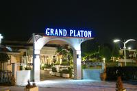 Фото отеля Grand Platon Bomo Club