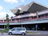 Международный аэропорт имени Хосе Марти
