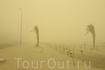 Это не туман, это песчаная буря продолжается третий день.