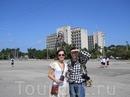 Гавана. Площадь Революции. Я и Маруся Орлова, 17 октября 2010