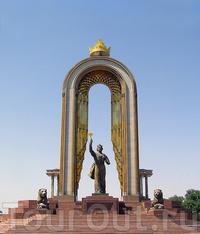 Памятник Исмаилу Самани