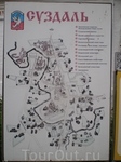Карта-схема города Суздаля