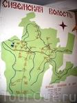Схема Сиземской волости - центра народных промыслов