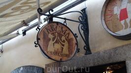 Корчма в Чешском Крумлове-всем рекомендую:недорого, вкусно и средневековый колорит