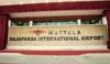 Фотография Маттала Раджапакса Интернешнл Аэропорт