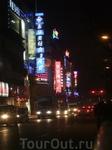 Улица Нанкинлу -  Шанхайский Арбат
