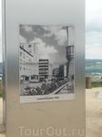 Восстановить Леопольдштрассе не смогли. Вот такой ее отстроили заново к 1956 году.