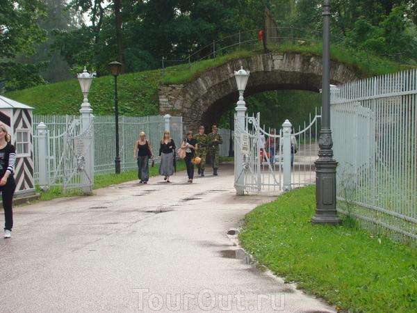 Пушкин, Александровский парк, Малый каприз