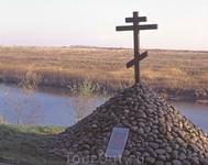 """Недалеко от Красного холма есть святой источник """"Прощеный колодец"""", связанный с Куликовской битвой"""