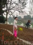 Ханойская невеста