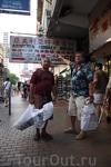 Интересно на маленькой улице Гонконга найти армянский отельчик с почасовой оплатой!;)