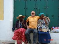 Гавана. День до свадьбы. Мальчишник:)
