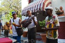 уличные музыканты. На Кубе все отлично поют)
