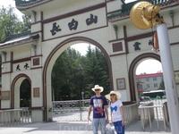 Фото 48 рассказа Яньцзы и Чанбайшань Яньцзи
