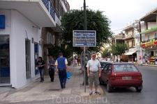 С этого перекрестка можно начать пешеходную прогулку - поднимитесь в гору и по дороге пройдите по греческим деревенькам.