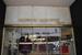 Галерея Лафайет. Один из главных Торговых домов Парижа, для понимания что-то вроде Московского ГУМа.