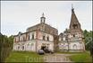 Ещё одним сохранившимся до наших дней храмом является Спасообыденская церковь (1697) - заброшена и находится в довольно плачевном состоянии.В храме авторемонт ...